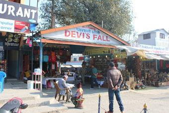 Entrance to Davis Falls / Devis Falls
