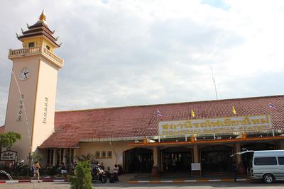 Chiang Mai's train station