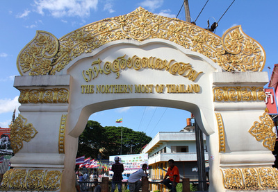 Archway showing Thailand's most northern point in Mae Sai