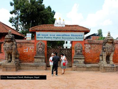 Chyasalin Mandap in Bhaktapur