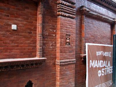 New Mandala Street in Kathmandu