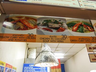 Menu at Thai food court