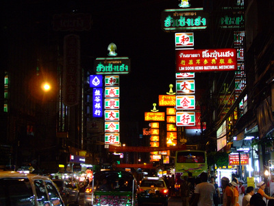 China town in Bangkok at night