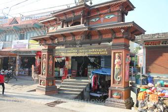 Gupteshwor Mahadev Cave in Pokhara Nepal