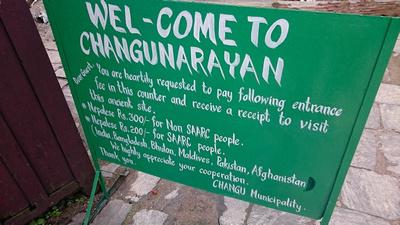 Ticket price board for Changu Narayan