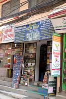 Sagun Bookshop