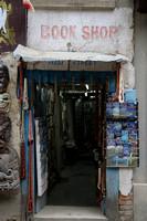 Bookshop on Freak Street
