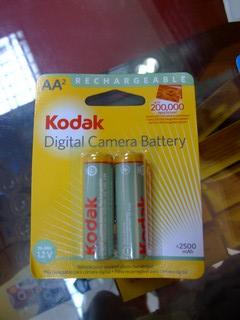 Real Batteries (good packaging is key)