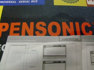 Pensonic DVD player Box