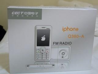 CECT I-Phone
